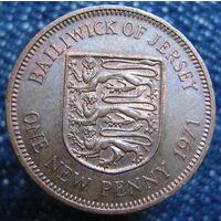W: Джерси 1 новый пенни 1971 (598)