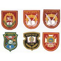Шевроны кадет и школьников