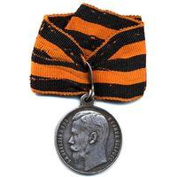 Куплю георгиевскую медаль За храбрость 4 ст., Георгиевский крест 4 ст. участника ПМВ, на белоруса