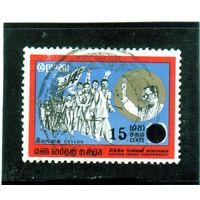 Цейлон.Ми-418.Марш Победы, Соломон Бандаранаике (1899-1959). Серия: независимость.1971.