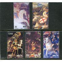 Мальта. Св. Георг в живописи