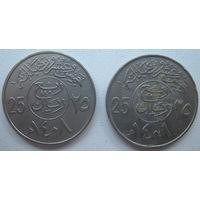 Саудовская Аравия 25 халалов 1987 г. Цена за 1 шт. (gl)