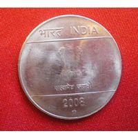 1 Рупия /Индия/ монетный двор Хайдарабад/2008 г.