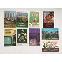 Календарики Социальная реклама 1981-1988 годы (9 штук)