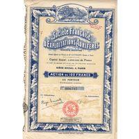 Societe Francaise Exploitations Auriferes, 1926 г., Париж, сертификат акций