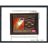 1973 Экваториальная Гвинея. 500-летие со дня рождения Николая Коперника. Золото.