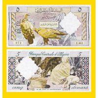 [КОПИЯ] Алжир 5 динар 1964 г.