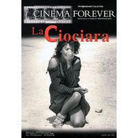 Чочара / La ciociara (Софи Лорен) DVD9