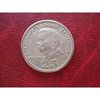 25 сентимо 1971 год Филиппины