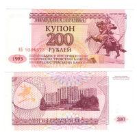 Приднестровье  200 рублей  1993 год   UNC