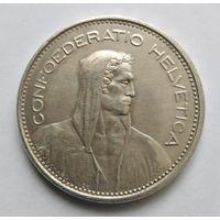 5 франков.1965г. 835 пр.,Швейцария.14.97 гр.Возможен торг.
