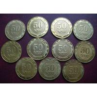 Армения 2012 Регионы набор 11 монет (50 драм) UNC