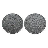 50 грошей 1923 отличные!
