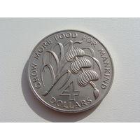 "Барбадос. 4 доллара 1970 год  F.A.O.  Ф.А.О  ""Флора""Сахарный тростник""Бананы"" KM#A9"