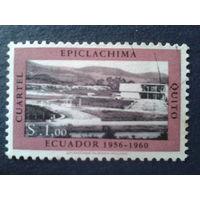 Эквадор 1962 городской ландшафт
