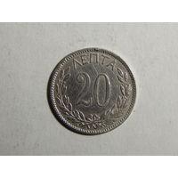 Греция 20 лепта 1894г