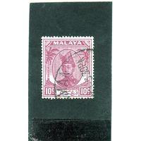 Британские колонии. Малайcкие штаты. Trengganu. Ми-62. Султан Исмаил Насир.1949.