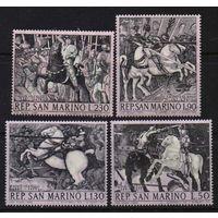 Сан Марино 1968 Рыцари, Кони Армия живопись MNH**