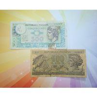 Италия 500 лир 1966-75гг 2 шт