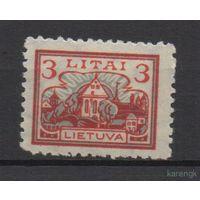 ЛИТВА\512\ 3 лита. 1923 стандарт,MH