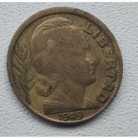 Аргентина 10 сентаво, 1949 1-15-41