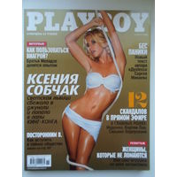 Журнал Playboy.Ноябрь 2006