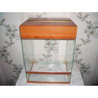 Террариум палюдариум 120 литров