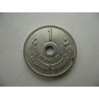 1 мунгу 1959 Монголия