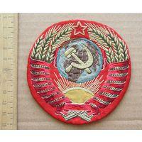 Нашивной Герб СССР с формы сборной СССР 1946-1956 год ( 16 лент в гербе )