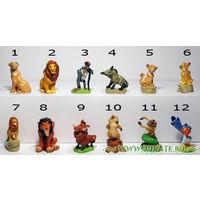 Киндер отдельные фигурки из серии Король лев (цена за одну,наличие в описании)