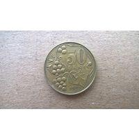 Молдавия 50 бань, 1997г. (D-8)