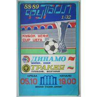 1988.10.05 Динамо Минск - Тракия (Пловдив, Болгария). Программа к матчу.