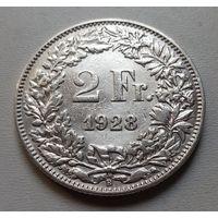 Швейцария 2 франка 1928 г.