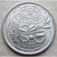 Италия 100 лир 1995 ФАО (1)