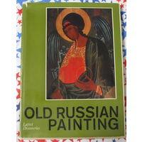 Книга Старо-русское искусство