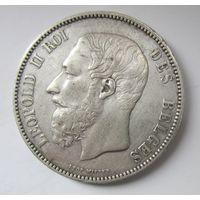 Бельгия. 5 франков 1873. Серебро. Леопольд II.  10Е-44