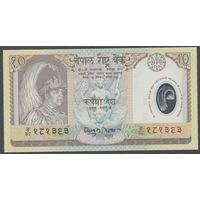 Непал 10 рупий 2002 г. Полимерная. UNC