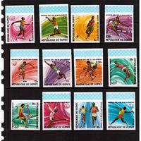 Гвинея-1976 (Мих.740В-751В) ** БЗЦ , Спорт,футбол,ОИ-1976