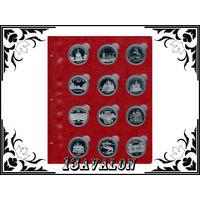 Лист Красный, для монет в капсулах D= 44 мм, Коллекционер КоллекционерЪ в альбом для капсул
