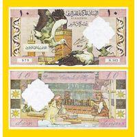 [КОПИЯ] Алжир 10 динар 1964 г.