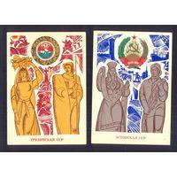 СССР 1972  гербы республики / 9 открыток /