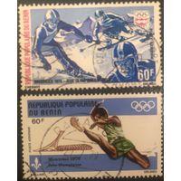 Бенин. 1976 год. Авиапочта 2 марки. Олимпийские игры в Инсбург и Монреале. Гашеные