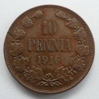 Российская Финляндия 10 пенни 1916