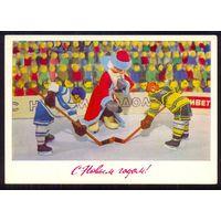 ДМПК СССР 1979 Воронин Новый год хоккей спорт /прошла почту/