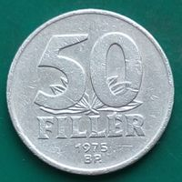 50 филлеров 1975 ВЕНГРИЯ