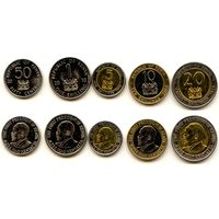 Кения 50 центов 2005 г. 1, 5, 10, 20 шиллингов 2010 г.