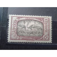 Эфиопия 1919 Птицы*