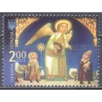Украина. 2013 г. С Рождеством Христовым!**
