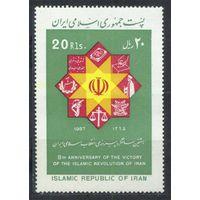 Годовщина Исламской революции. Иран. 1987. Полная серия 1 марка. Чистая