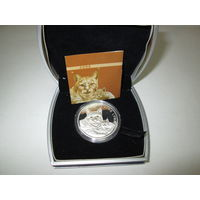 20 рублей 2008 г.Рыси Серобро РБ